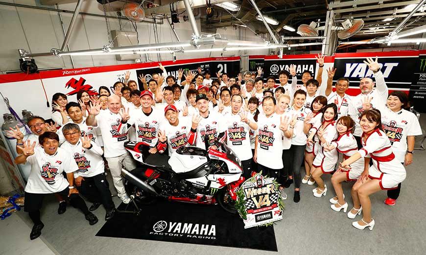 Yamaha Factory Racing viết nên lịch sử với chiến thắng tuyệt vời tại Suzuka 8 hours